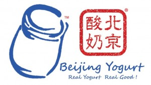 Beijing Yogurt Logo