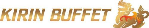 kirin-buffet-86086442