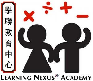 Leaning Nexus